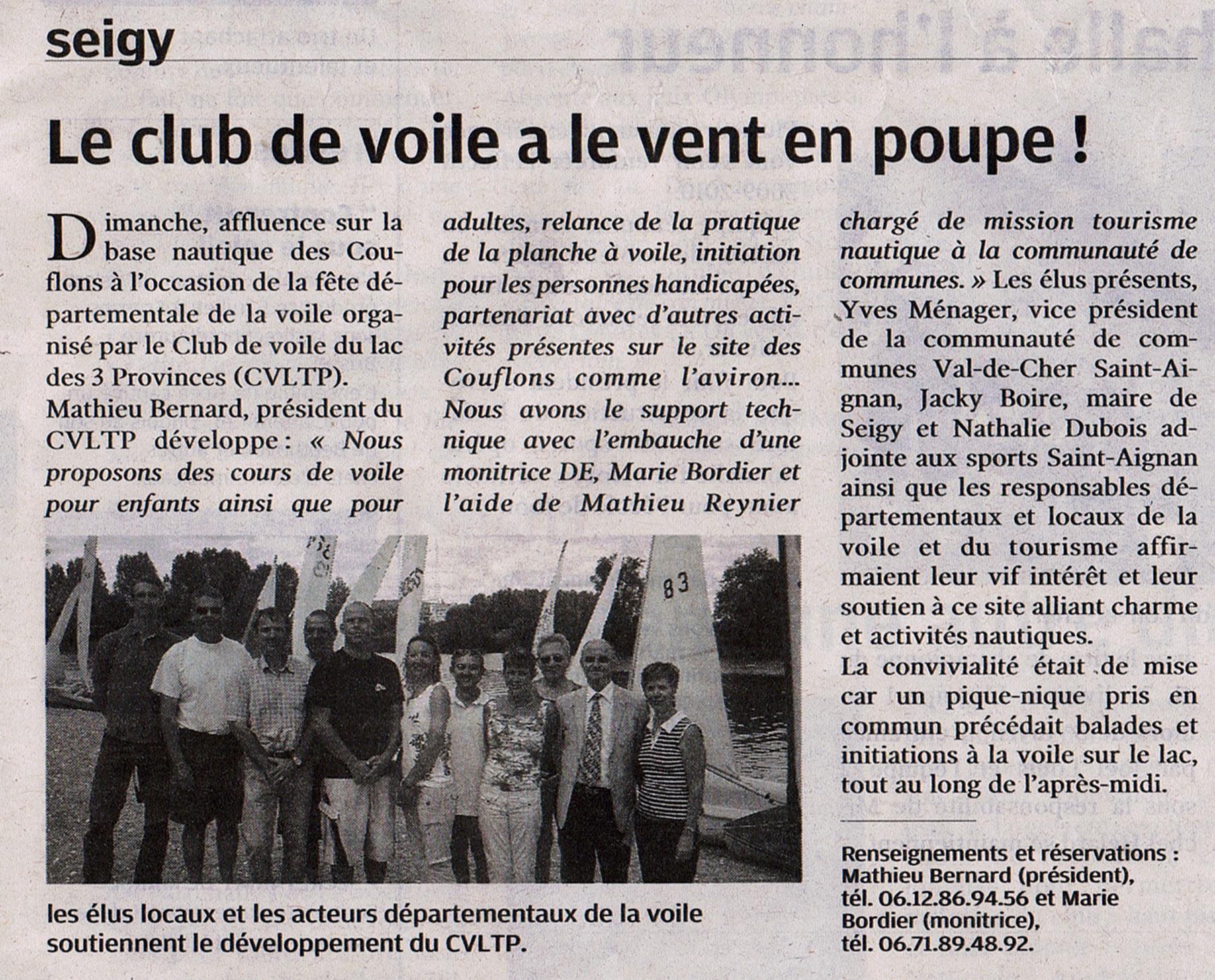 Revue de presse du Club 090709101100730884040620