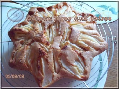 Gâteau léger aux poires + photos 090901084007683834367438