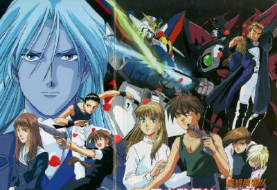 Gundam Wing 090905035858702124390010