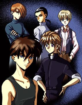 Gundam Wing 090905040147702124390049