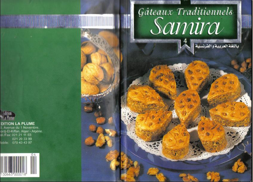 ,Samira Gâteaux Traditionnels 4