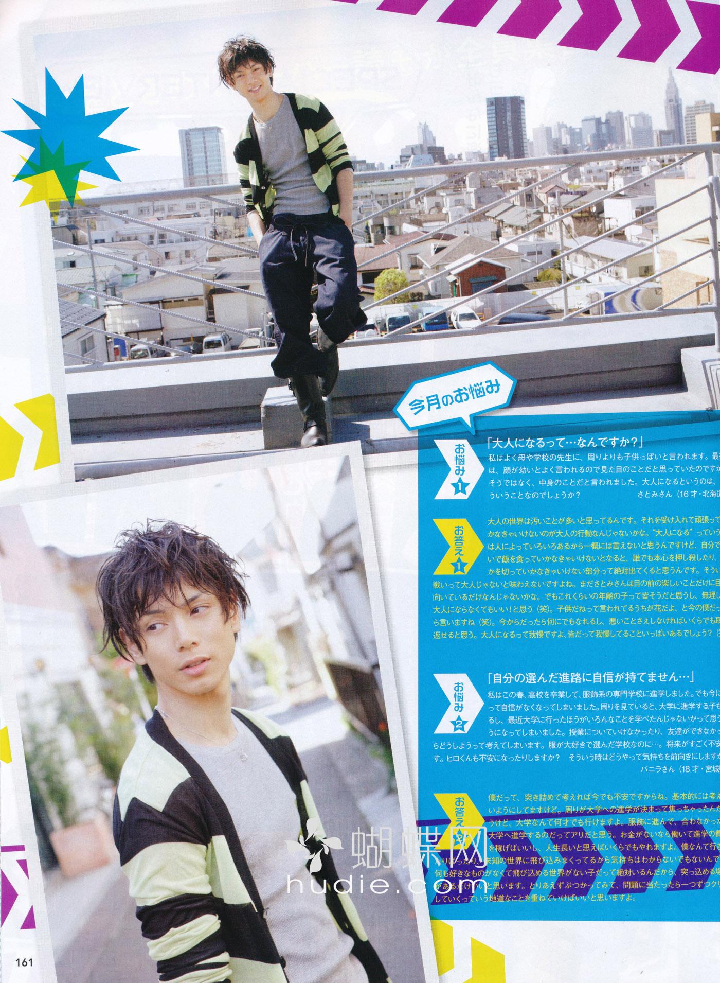 Hiro mizushima ( acteur ) [M] 091026041016589254719456