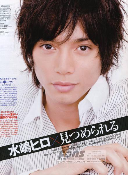 Hiro mizushima ( acteur ) [M] 091026041018589254719458