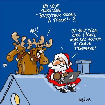 gifs Noël 091206083726728925005930