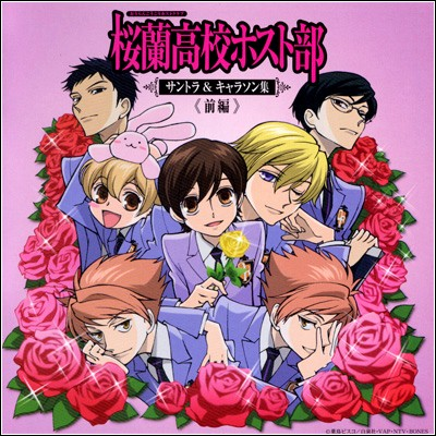 Ouran High School Host Club [Anime] 091225024210225635121701