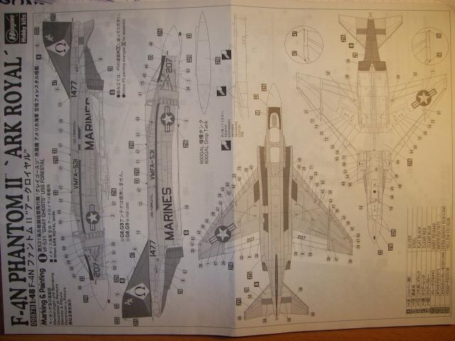 [MC1 - F4 Phantom] F-4N Phantom II Hasegawa 1/48 - TERMINE ! 091229084510860295146816