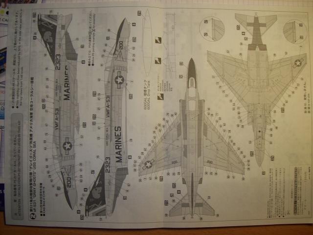 [MC1 - F4 Phantom] F-4N Phantom II Hasegawa 1/48 - TERMINE ! 091229084520860295146821