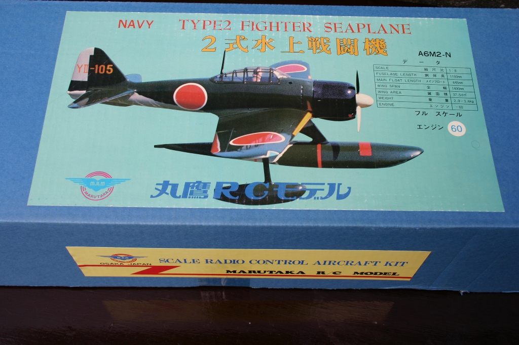 rc aircraft kit with 9401552 Royal Marutaka Mk Kits  Plete Listing on Attachment furthermore Submarine moreover Messerschmitt 109e Fighter P 15770 additionally Showthread as well Balsa Wood Airplane Kits Rc.