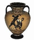 Grèce antique.