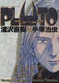 Pluto d'Osamu Tezuka et Naoki Urasawa Mini_100220104116735215480148